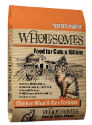 SPORTMIX® Wholesomes™ Cat Chicken Meal and Rice