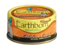 Earthborn Holistic® Catalina Catch™