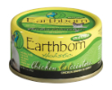 Earthborn Holistic® Chicken Catcciatori™